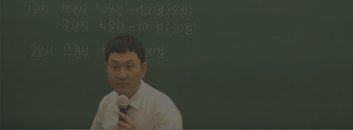 http://ipassnet.co.kr/edu/m_lecture_detail.php?nmode=lec&ps_ctid=16000000&serial=class_9&ps_goid=1518